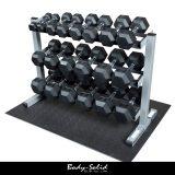 Body-Solid GDR363 Named Top Dumbbell Set (EZVid.com)