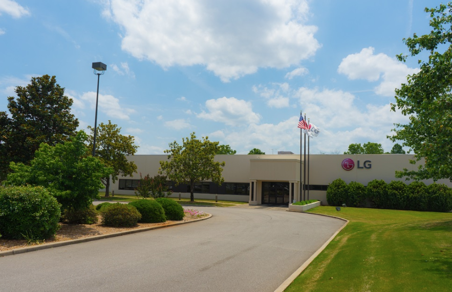 LG Corporate Center (Huntsville, AL)